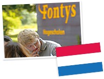 オランダ Fontys University of Applied Sciences